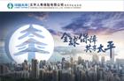 http://yuejob.com/images/19988_20200114092344.jpg