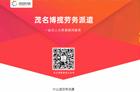 http://yuejob.com/images/20200228090201.jpg