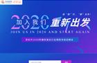 http://yuejob.com/images/20200325031004.jpg