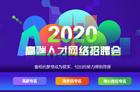 http://yuejob.com/images/20200407091930.jpg