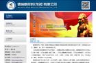 http://yuejob.com/images/34589_20200114092140.jpg