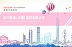 http://yuejob.com/images/34906_20200317045403.jpg
