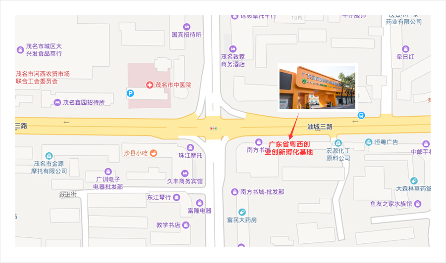 2019年广东省粤西创业创新孵化基地大型招聘会!