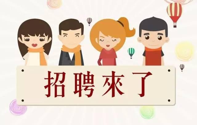 茂名招聘网Yuejob.com-恒企教育2020财务专场招聘会
