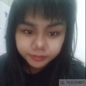 林思英-个人简历头像-求职相片-茂名招聘网www.Yuejob.com