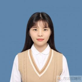 范小姐-个人简历头像-求职相片-茂名招聘网www.Yuejob.com