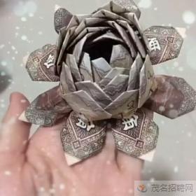 谭先生-个人简历头像-求职相片-茂名招聘网www.Yuejob.com