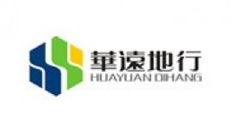 广东华远国土工程有限公司茂名分公司