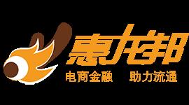广东惠龙邦电子商务竞技宝官网下载苹果版