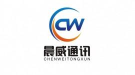 广东晨威通讯设备股份有限公司