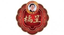化州化橘红药材发展竞技宝官网下载苹果版