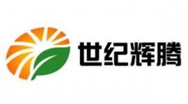 广东世纪辉腾环保科技有限公司