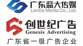 竞技宝官方下载创世纪广告竞技宝官网下载苹果版