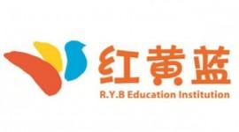 红黄蓝早教中心(亚博体育官方下载智拓教育信息咨询服务有限公司)