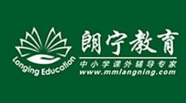 竞技宝官方下载朗宁教育