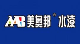 中山市美奥邦建材竞技宝官网下载苹果版-竞技宝手机端奥邦涂料分公司