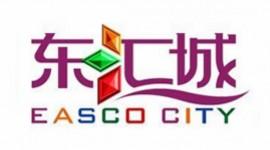 茂名东汇城物业服务有限公司