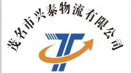 竞技宝官方下载兴泰物流竞技宝官网下载苹果版