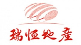 茂名(高州市)瑞恒房地产开发有限公司