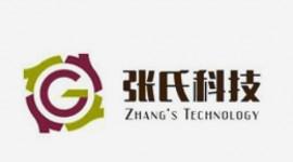 茂名张氏科技发展有限公司