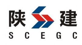 陕西建工集团股份有限公司