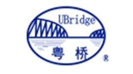 茂名粤桥集团矿业有限公司