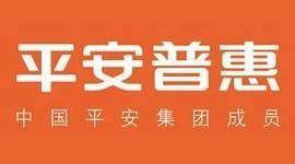 平安投资咨询有限公司茂名高凉南路分公司