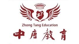广东中唐教育艺术有限公司