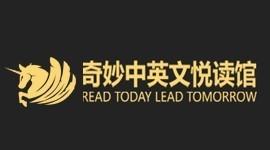 竞技宝官方下载茂南区奇妙教育信息咨询服务中心