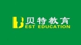 竞技宝官方下载贝特教育