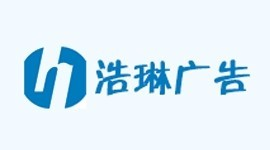德赢官网下载安装|主页浩琳广告有限公司