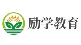 竞技宝官方下载励学教育信息咨询竞技宝官网下载苹果版