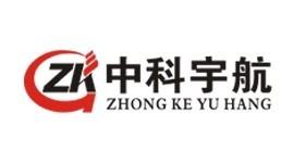 广东中科宇航智能技术有限公司