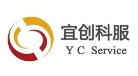 宜创科技服务(高州)有限公司