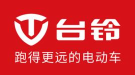 ballbet平台下载 贝博官方下载 贝博平台下载凯途车业有限公司(台铃电动车行)