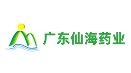 广东仙海药业有限公司