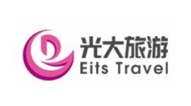 广东光大国际旅行社有限公司