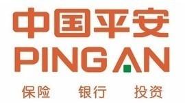 中国平安茂名分公司