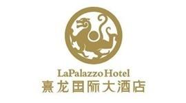 茂名熹龙国际大酒店有限公司
