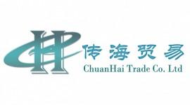 东莞市传海贸易有限公司