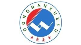 竞技宝官方下载东南高级技工学校