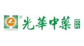 化州市光华中药饮片竞技宝官网下载苹果版
