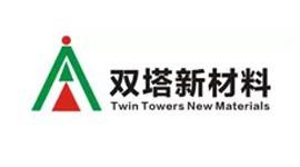 广东双塔新材料有限公司