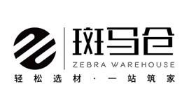 茂名斑马仓科技有限公司