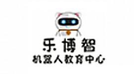 竞技宝官方下载乐博智文化传播竞技宝官网下载苹果版