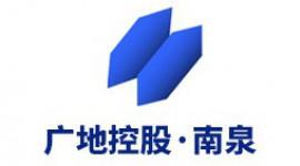 竞技宝官方下载南泉高岭土实业竞技宝官网下载苹果版